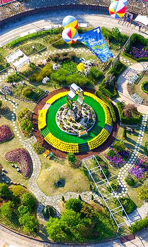 제천한방엑스포공원
